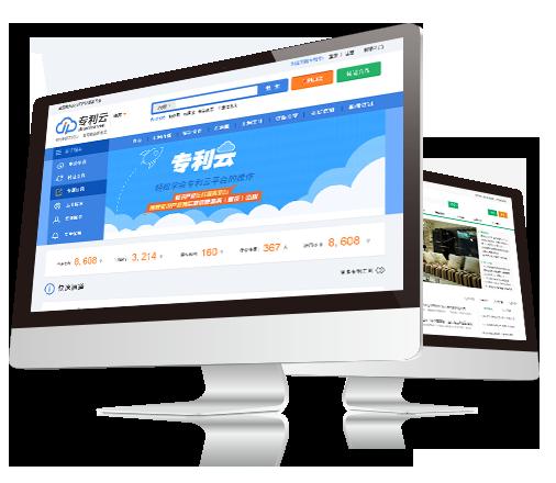重庆商城竞博app下载建设