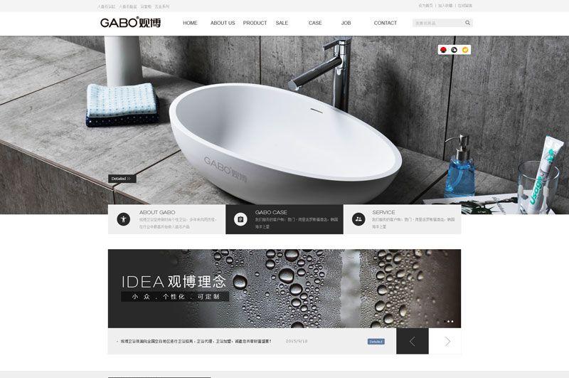 竞博app下载设计案例:观博卫浴