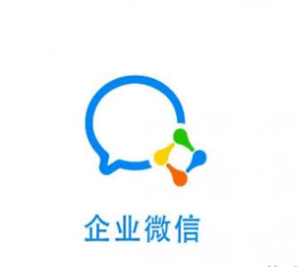 企业微信可以给企业员工带来的8大好处介绍
